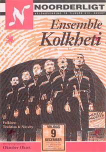 Ensemble Kolkheti -  9 dec. 1994