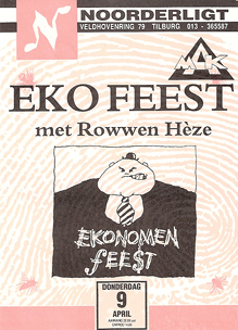 Economenfeest -  9 apr. 1992